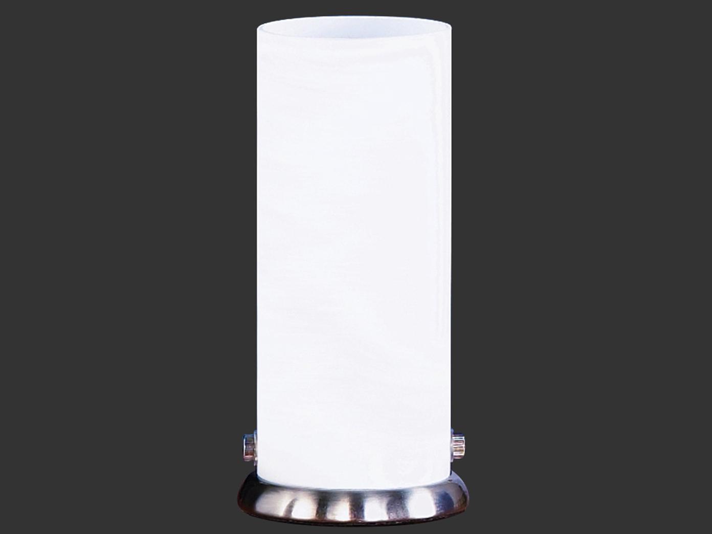 TRIO Tischlampe, E14, Ø 9cm, Höhe 20cm, Chrom, Glas weiß