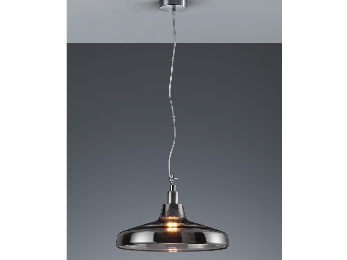 Hängeleuchte Glas rauchfarben, Ø 40cm, E27 max. 60W, Trio-Leuchten
